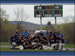 Becker College Baseball