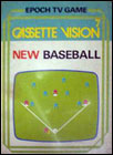 Epoch Cassette Vision new baseball 1982